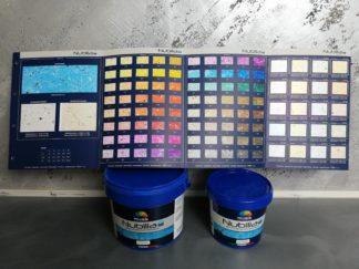 Nubilia M Dual Color - Granit Effekt